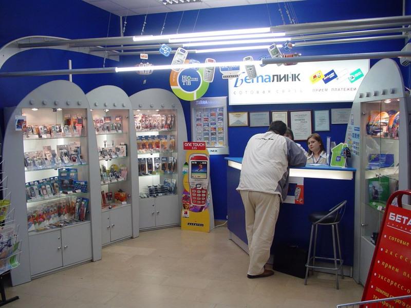 Торговая мебель-Мебель для магазина «Модель 80»-фото1