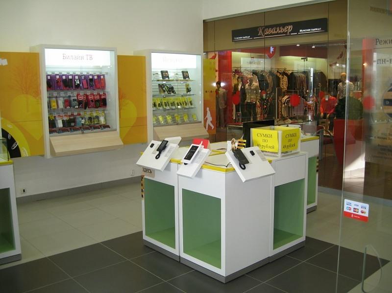 Торговая мебель-Мебель для магазина «Модель 84»-фото13