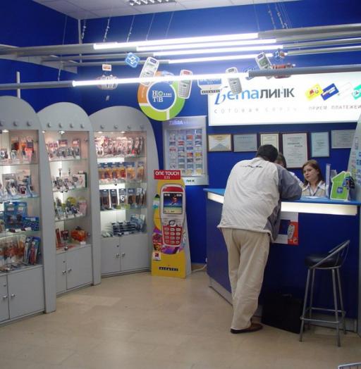 Торговая мебель-Мебель для магазина «Модель 80»-фото2